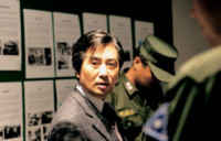 korvia image photo korean movies based true events presidents last bang 2 200x128 - 5 Amazing Korean Films Based on Shocking Real-life Events