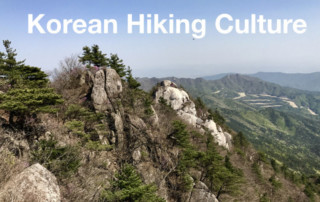 Korean Hiking Culture Featured Image